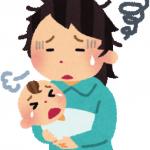 【厚生労働省】<産後うつ>検診費の助成始まる!2017年度から