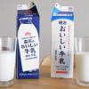 """牛乳は体に悪い!""""発がん""""のリスクを高める!日本人の牛乳信仰は間違っていた"""