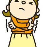 冷え性の原因が女性に多いこれだけの理由、改善策【食べ物、ビタミンE、漢方】