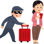 【海外旅行】「置き引き・ひったくり・スリ」の防犯対策