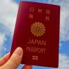 海外旅行の不安は保険加入で安心!現地の禁止事項を知っておこう