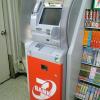 コンビニのATMの手数料が無料の銀行はこの6銀行