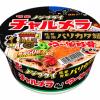 【明星カップ麺】地域限定発売はこれだ!他地域では入手困難