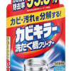 【カビ対策方法】お風呂、押入れ、布団、台所の原因を断つ