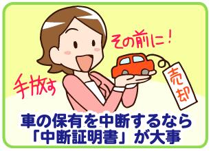 2017y06m09d_160609637
