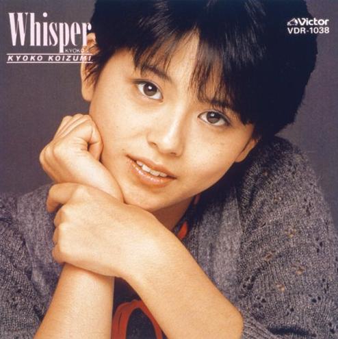 【小泉今日子ベストアルバム】35年間のシングル曲集を発売 ...