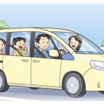【長距離運転のコツ】①計画を立てる、②渋滞の回避対策をとる