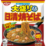 【日清焼そば】 袋麺 のアレンジでもっとおいしくする![インスタント焼そば]