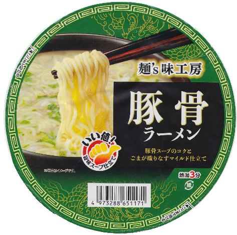 トリミング豚骨カップ麺