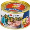 鯖缶(水煮)と玉ねぎとマヨネーズでサンドイッチがうまい!おすすめレシピ公開