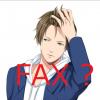 固定電話を解約してもfax(ファックス)を使う方法と解約のデメリットとメリットとは