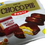 ロッテ『チョコパイ』の値段?箱(6個入り)とパーティーパック(9個入り)を調査