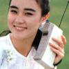 【携帯とバブル時代】携帯電話の歴史と社会背景を簡単に振り返る